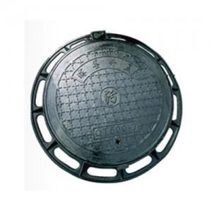 Popular Design for Foundry Casting Iron - BOLT LOCK MANHOLE COVER – Duspart